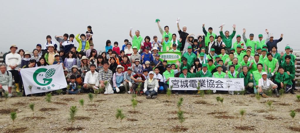 名取・潮除須賀松(しおよけすかまつ)の森 再生植樹式(その1)